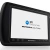 Новые решения компании«Motorola Solution» для складских комплексов